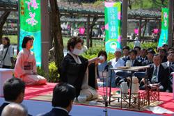 藤枝市茶振興協議会