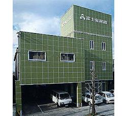 富士食材 株式会社