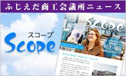 bnr_scope