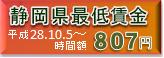 2016.10saichin